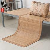 學生涼席宿舍單人0.6/0.7/0.8米0.9m1米寢室上下鋪摺疊竹席子