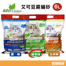 艾可 豆腐貓砂 綠茶口味( 6L)【寶羅...