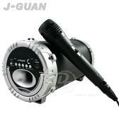J-GUAN晶冠 音樂藍芽喇叭播放器(肩背/手提式) JG-BS8059