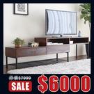 日式工業風格系列,讓居家的風格更加獨特,厚實的木紋面板加上金屬腳座,整體更加舒適簡約