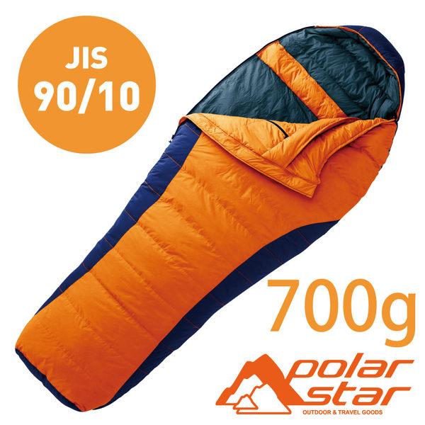 PolarStar 90/10 羽絨睡袋 (絨重700g) 藍/橘/紅/紫 登山|露營|自助旅行|渡假打工|居家|戶外 P16744