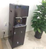 辦公家用商用立式冰熱管線機超濾RO純水加熱一體直飲飲水機凈水器igo「多色小屋」