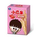 【可口】小瓜呆脆笛酥草莓口味80g/盒,奶蛋素可食用【合迷雅好物超級商城】