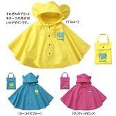 兒童雨披斗篷式可愛寶寶小孩小童女男童親子自行車雨披雨衣