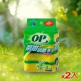 買一送一OP茶樹抗菌細纖海棉菜瓜布4入【愛買】