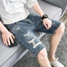 短褲/五分褲 夏季薄款破洞牛仔短褲男潮寬鬆大碼五分褲潮牌ins寬破夏外穿潮流