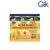 Gik 黃金奢華面膜 130ml 7片入 韓國新款【SP嚴選家】