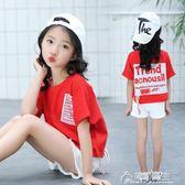 童裝女童夏裝t恤新款韓版純棉短袖上衣時髦寬鬆中大童百搭潮花間公主