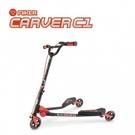 哈樂維 Holiway YVolution Fliker Carver C1 雙翼搖擺車 挑戰者(黑紅)