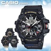 CASIO 卡西歐 手錶專賣店 G-SHOCK GG-1000-1A DR 男錶 橡膠錶帶 LED 耐衝擊構造 世界時間