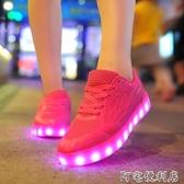 發光鞋女鞋鬼舞步鞋LED充電燈鞋現代舞鞋曳步舞夜光會發亮的鞋子8(快速出貨)
