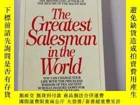 二手書博民逛書店The罕見Greatest Salesman in the Wo