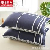 南極人枕頭枕芯一對裝學生宿舍簡約夏天家用護頸椎枕單人雙人整頭 NMS漾美眉韓衣