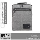 FX CREATIONS 後背包 KAG系列 15吋電腦背包(小) 淺灰 KAG69636-21 得意時袋