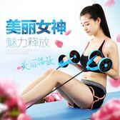 仰臥起坐健身器材家用運動鍛煉多功能拉力繩彈力繩拉力器擴胸器女 js848『科炫3C』