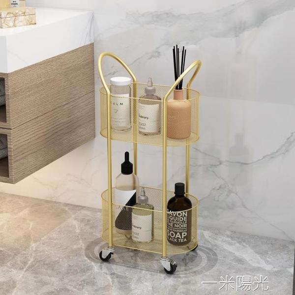 浴室置物架落地多層免打孔防水廁所洗手間收納架洗澡間衛生間神器  一米陽光