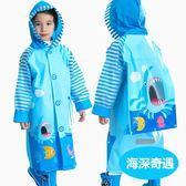 藍螞蟻兒童雨衣幼兒園寶寶雨披小孩學生男童女童環保雨衣帶書包位