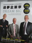 【書寶二手書T2/財經企管_QID】追夢企業家-巴西3G資本如何躍升全球食品龍頭_克莉斯琴‧柯莉亞