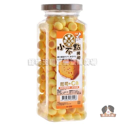 【寵物王國】美味關係小不點饅頭-起士+鈣 160g