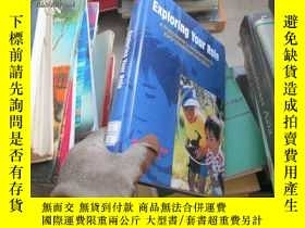 二手書博民逛書店Exploring罕見your role 精522019636