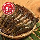 草蝦 每盒12隻/ 330克 -江爸爸漁舖