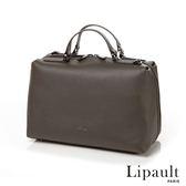 法國時尚Lipault  優雅皮革方形保齡球包M(煙燻灰)