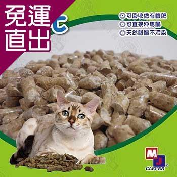 MJ 100%南非松木砂 5KG/11LB 除臭 吸水強 不易黏濁 純松木砂 兔子/鼠/兩棲/爬蟲類可用【免運直出】