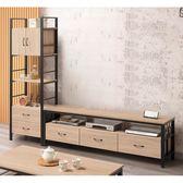 【森可家居】原切橡木紋8尺L櫃 8SB195-1 展示 電視櫃 高低櫃