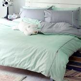 《40支紗》雙人床包薄被套枕套四件式【薄荷】繽紛玩色系列  100%精梳棉-麗塔LITA-