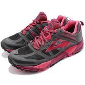 Brooks 越野慢跑鞋 Cascadia 11 GTX 黑 紫紅 戶外 防水 登山 女鞋 【PUMP306】 1202221B081
