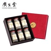 【南紡購物中心】廣生堂 龍紋燕盞冰糖燕窩(140ml)6入禮盒