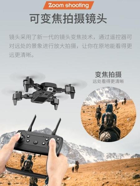 空拍機 拍照無人機航拍4k高清兒童小學生遙控飛機玩具小型直升迷你飛行器 寶貝 免運
