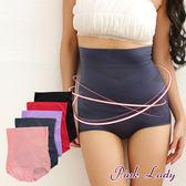 PinkLady『100%蠶絲褲底』輕塑 高腰 無痕褲 塑身褲6758