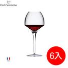 法國C&S紅酒杯家用高腳杯高端大氣居家玻璃酒杯(U1012)6入組)