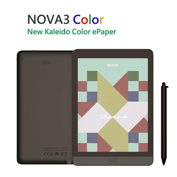 【ONYX文石 BOOX Nova 3 Color】彩色7.8吋八核心電子書閱讀器(贈筆及書套)【預定4/28出貨】