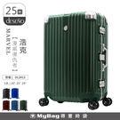 Deseno 行李箱  Marvel 漫威復仇者 DL2413-25吋 浩克 鏡面PC細鋁框旅行箱  MyBag得意時袋