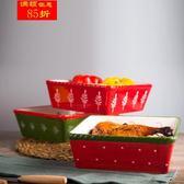 華孚節日喜慶西式創意陶瓷大號沙拉碗家用水果耐熱焗飯盤烤盤【全館85折最後兩天】