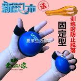 握力器 握力球分指老年病人鍛煉手力握力器中風偏癱力量訓練器材ღ夏茉生活