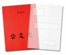 《享亮商城》2711R 紅色 4K橫式公...