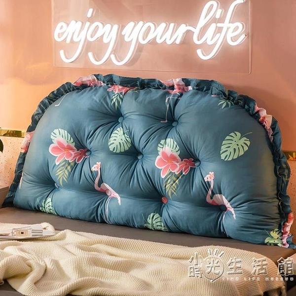 全棉韓版加高床頭靠墊靠枕軟包可拆洗床上大靠背沙發長靠枕床靠背WD 小時光生活館