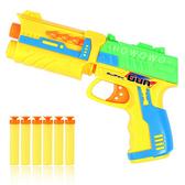 安全軟彈槍 烈焰單發式 玩具槍 射擊遊戲 手槍玩具 5552 好娃娃