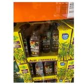 [COSCO代購] C578646 FRUTA FRUTA ACAI GROSSO JUICE BLEND 巴西莓綜合果汁930MLX 2PK