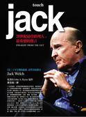 (二手書)Jack