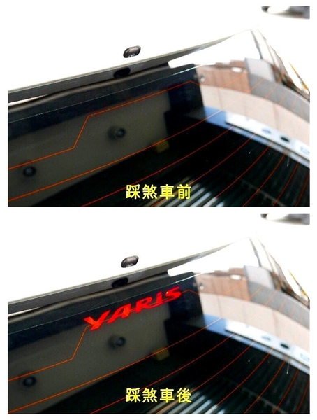 TOYOTA豐田【YARIS第三剎車燈貼】2015-2021年 大鴨專用 尾門警示貼 後方燈辨示貼 尾門後檔