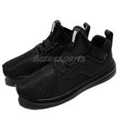 Puma 休閒鞋 Enzo 黑 白 男鞋 基本款 透氣舒適 訓練鞋 運動鞋【PUMP306】 18949803