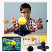【華森葳兒童教玩具】科學教具系列-太陽系運轉儀II代N1-EI-5287