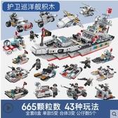 模型玩具 藍宙拼裝積木玩具益智小顆粒兒童智力拼圖動腦飛機模型男孩6禮物 城市科技