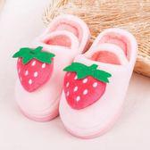 售完即止-棉拖鞋卡通水果冬季兒童棉拖鞋可愛寶寶拖鞋棉鞋防滑小孩鞋11-20(庫存清出T)
