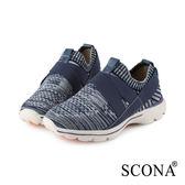 SCONA 蘇格南 輕量高彈力套式休閒鞋 藍色 7308-1