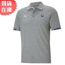 【現貨】PUMA BMW MMS 男裝 短袖 Polo衫 休閒 訓練 賽車 灰 歐規【運動世界】59952603